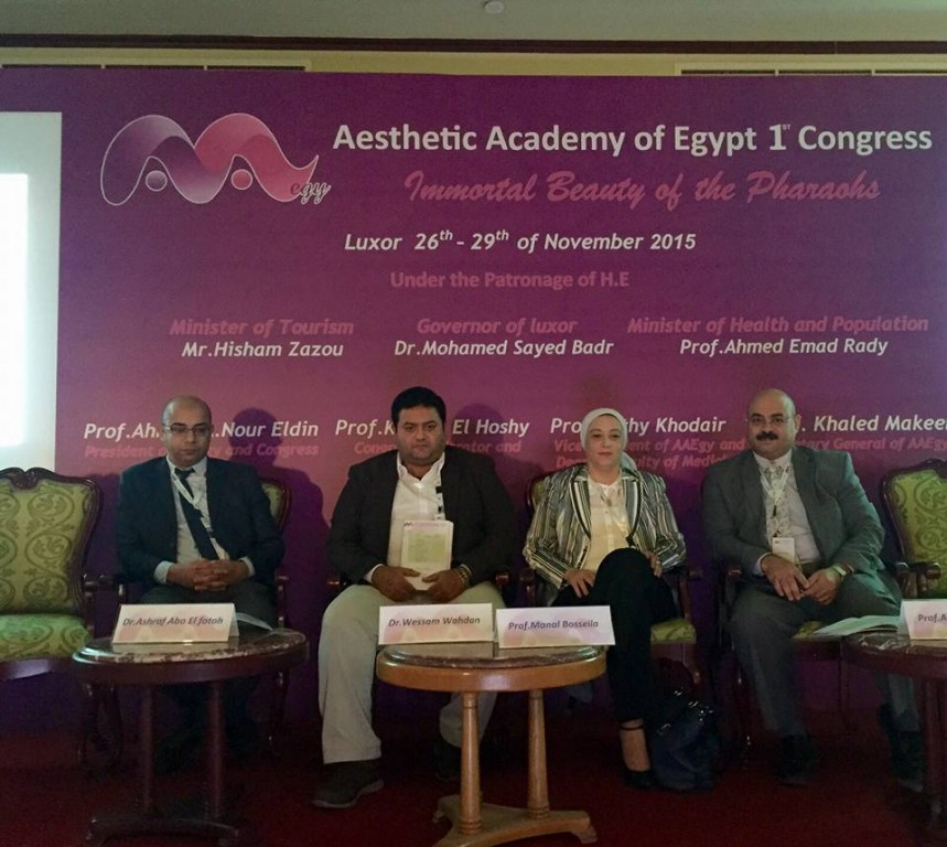 Aesthetic Academy of Egypt 1st Int. Conference, Luxor 2015
