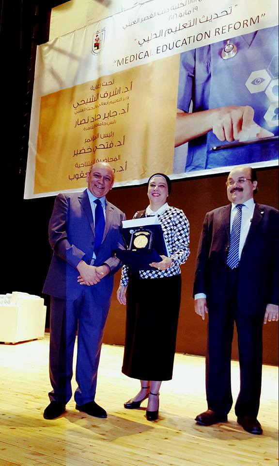 Recognition ceremony for Dr Manal Bosseila