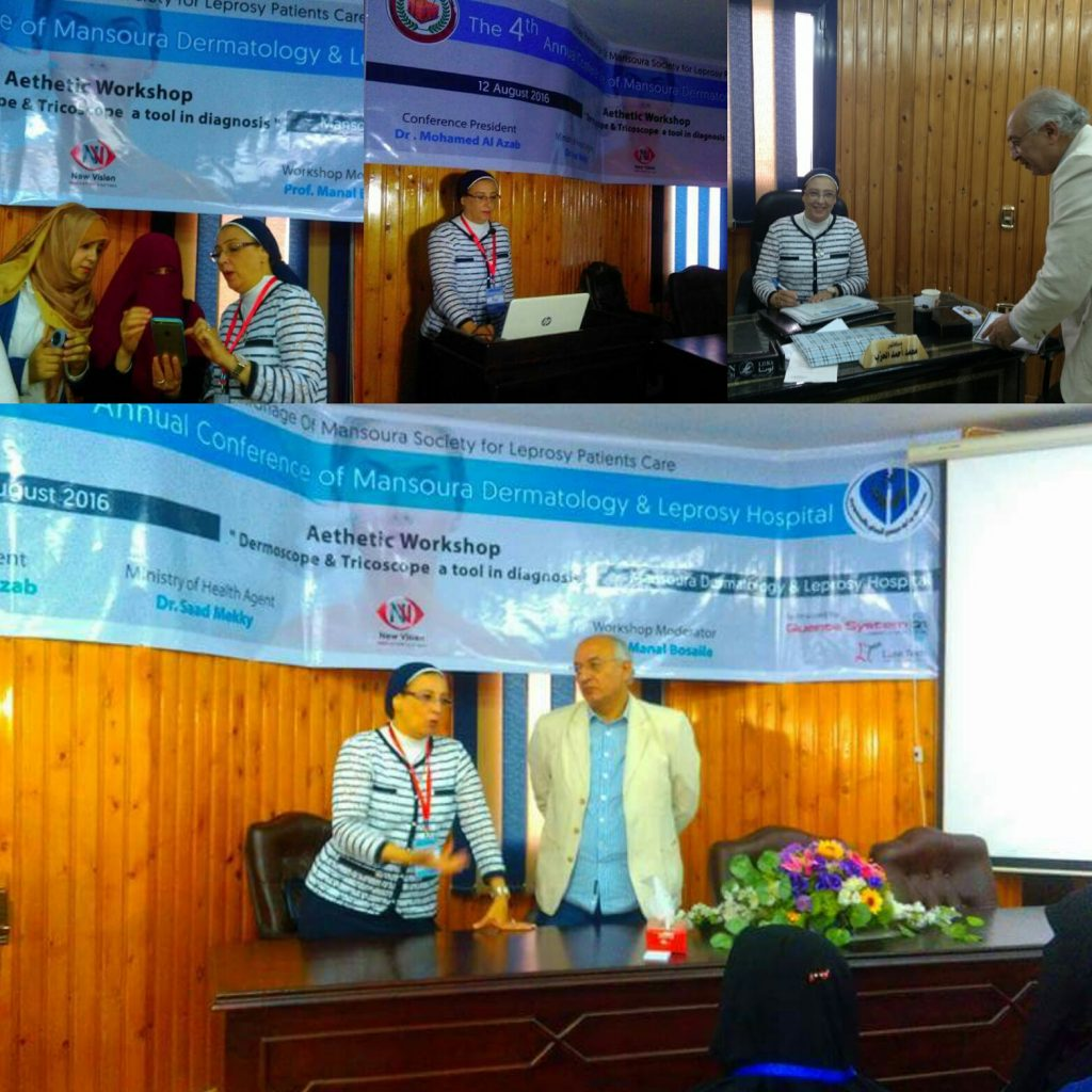 Dermoscopy Workshop at 4th Annual Conf of Mansoura Dermatology & Leprosy Hospital.