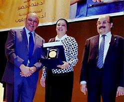 الدكتورة منال بصيلة